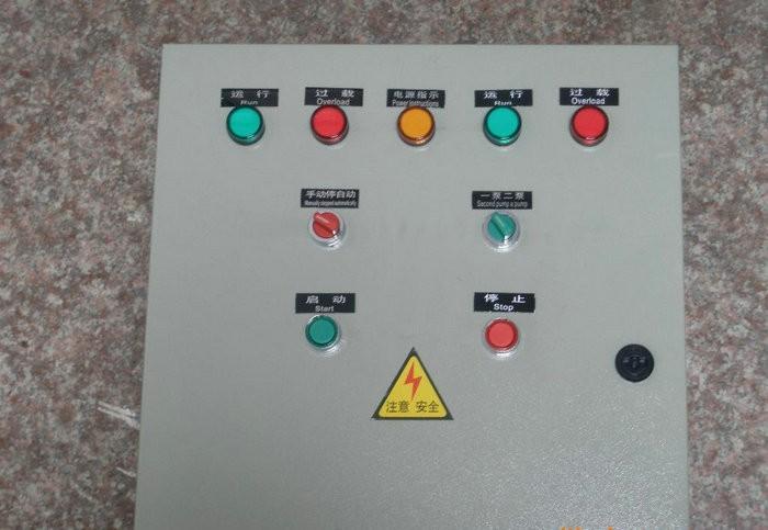消防控制柜